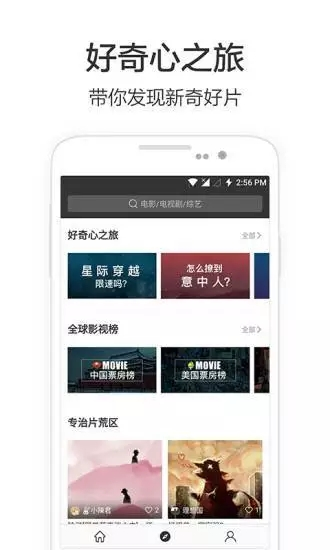 yw238,com.免费视频永久入口图3: