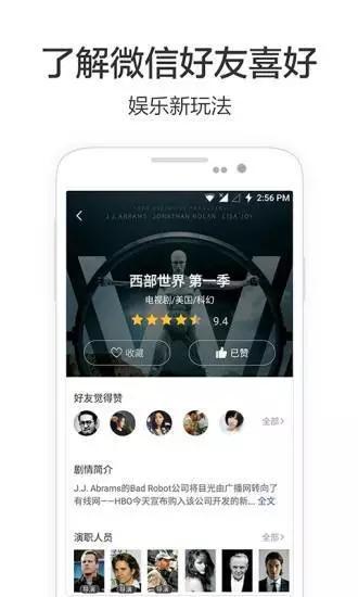 yw238,com.免费视频永久入口图4: