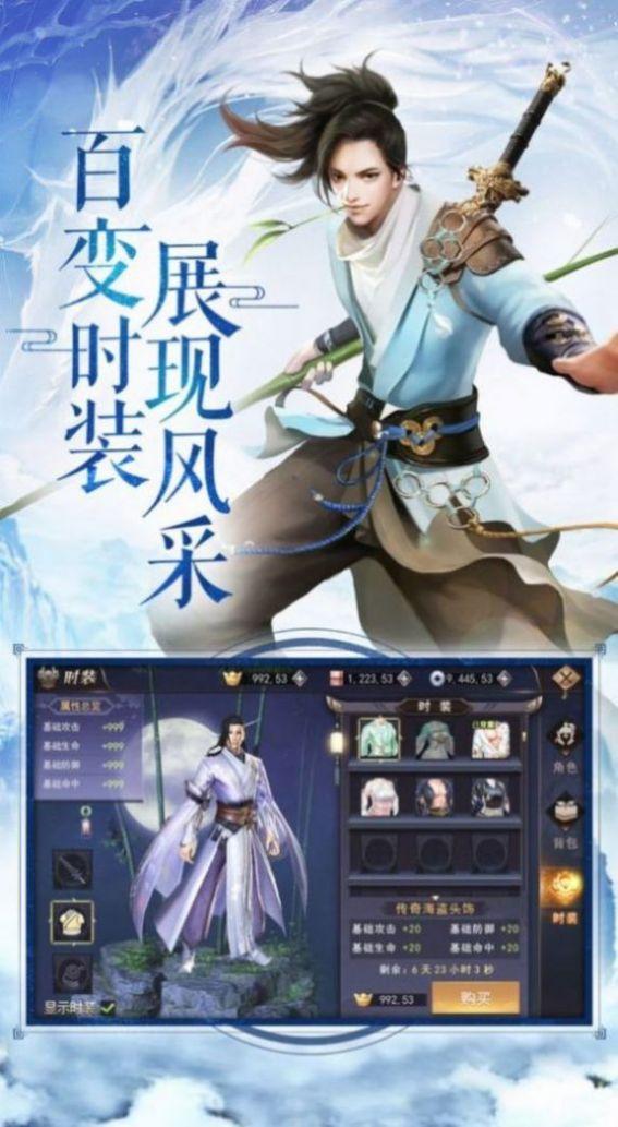吞天仙灵决手游最新官网版图1: