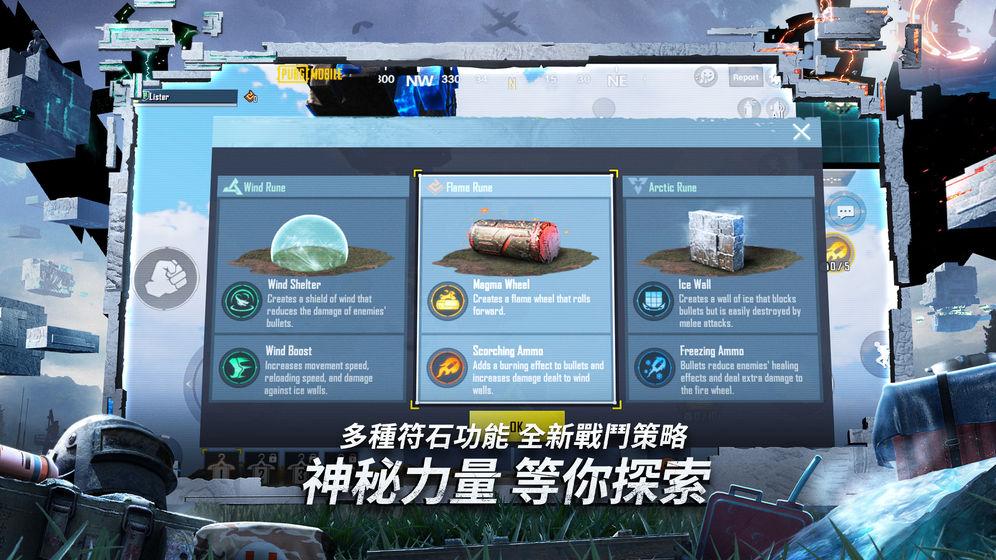 国际服刺激战场下载安装安卓图3: