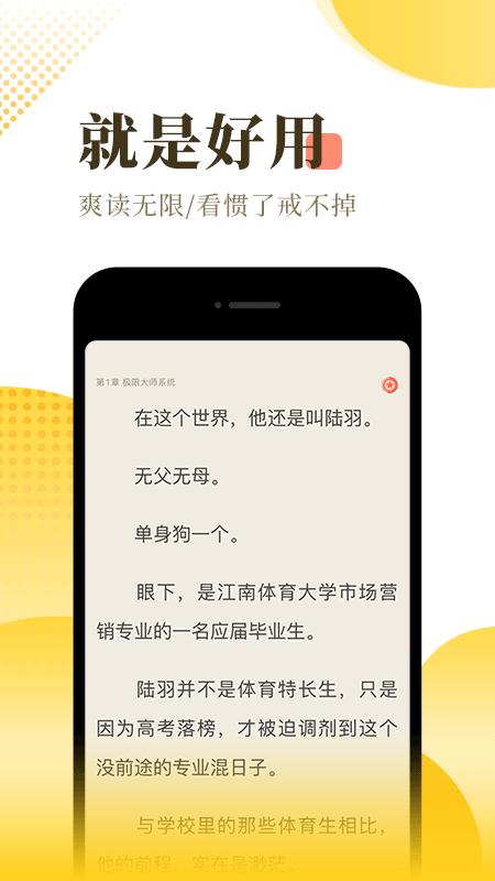 hikaku-sitatter身高比较官网下载中文版图4: