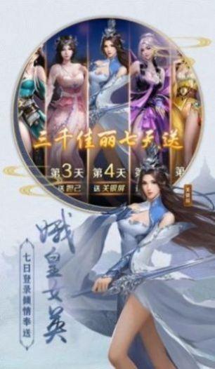 十二剑江湖手游官网版图1: