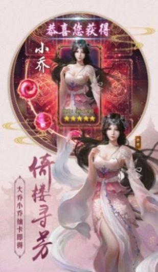 十二剑江湖手游官网版图2: