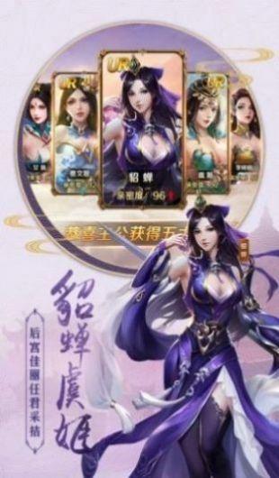 十二剑江湖手游官网版图3: