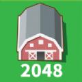 你好小镇2048中文版