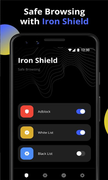 iron shield APP安卓版图3: