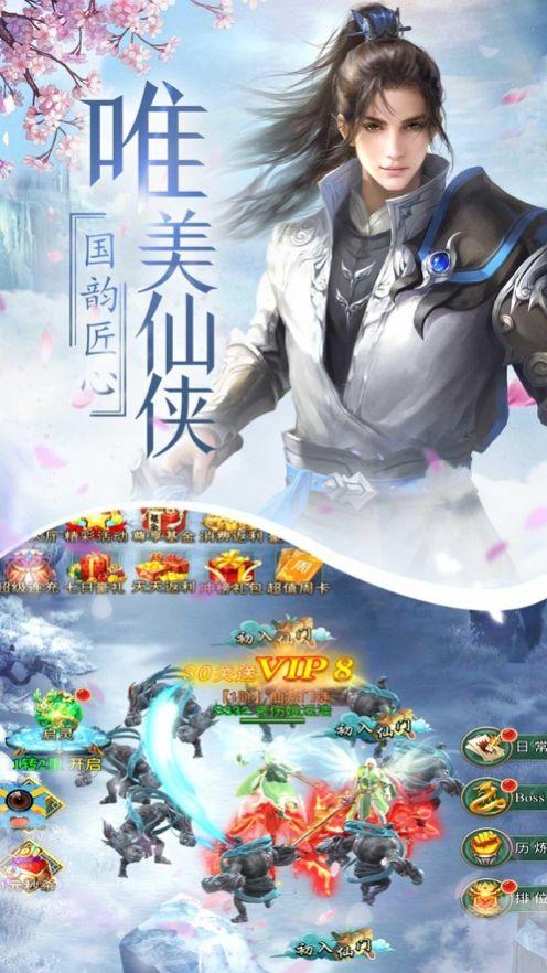 神明启示录手游官网最新版图2: