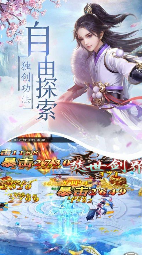 神明启示录手游官网最新版图3: