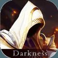 黑暗之源1.1冷狐版