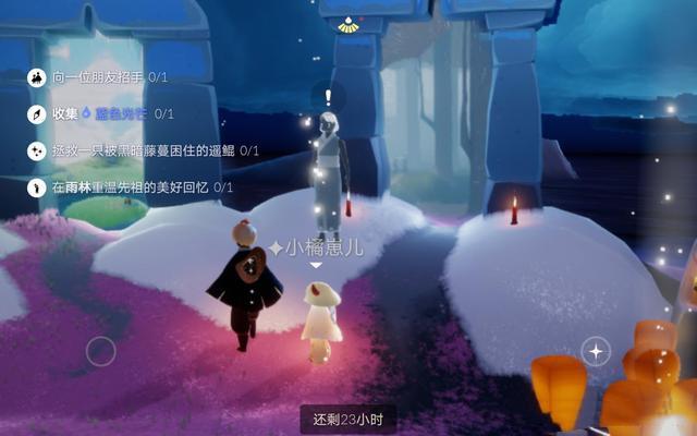 光遇2.23任务攻略:雨林梦想季蜡烛先祖位置和蓝色光芒位置大全[多图]图片1
