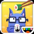 托卡小厨房寿司3游戏