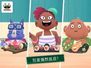 托卡小厨房寿司3游戏图4