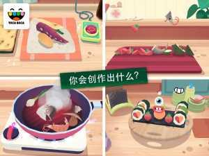 托卡小厨房寿司3游戏图2