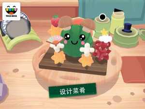托卡小厨房寿司3游戏图3