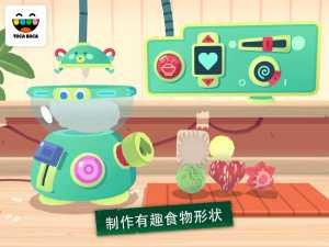 托卡小厨房寿司3游戏图1