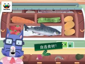 托卡小厨房寿司3官方游戏下载安装图片1