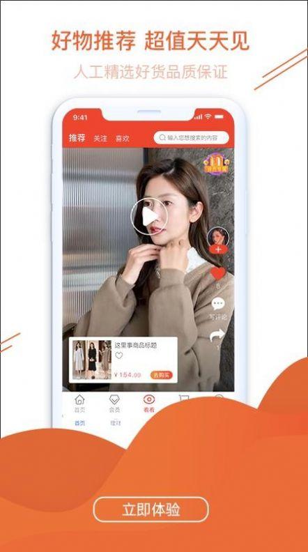 有硬货app最新手机版图3: