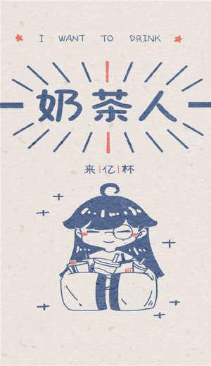 干饭人壁纸可爱卡通图片图片1
