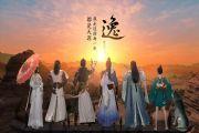天涯明月刀手游2月25日更新公告 2月25日元宵节活动介绍[多图]