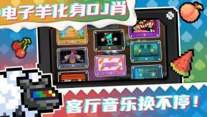 元宵骑士破解版小游戏下载图片2