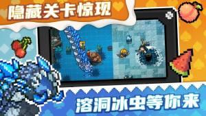 元宵骑士破解版小游戏下载图片1