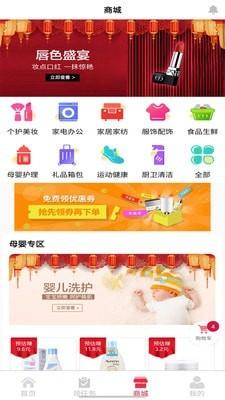 知己研选app官方最新版图3: