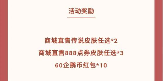 王者荣耀崴脚战神是谁 2021kpl猜灯谜答案大全[多图]