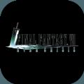 最终幻想 7 Ever Crisis官方中文版 v1.0