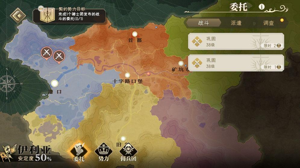 代号SSRPG游戏官方安卓版图3: