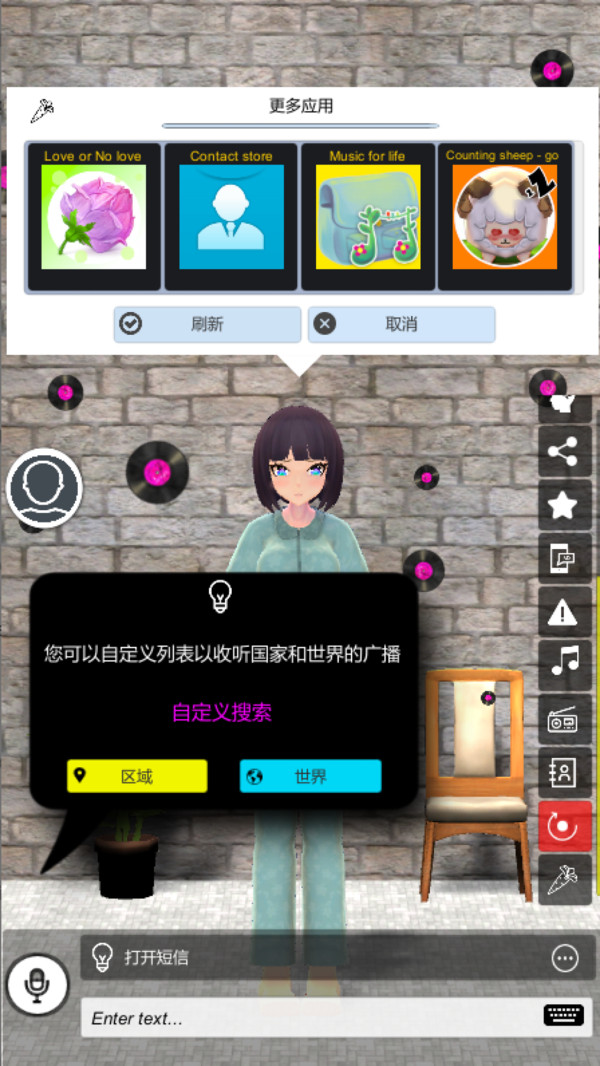 二次元老婆学院2021安卓攻略汉化最新版图4: