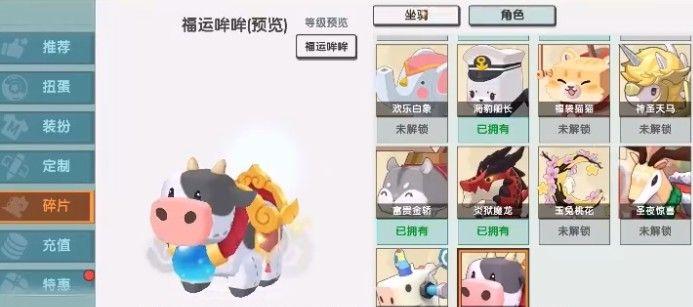 迷你世界福牛哞哞激活码大全:2021福牛哞哞激活码限量分享