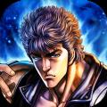 北斗神拳再燃游戏官网正式版 v1.0