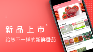 番茄生活社区App图1