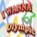 i wanna olympic游戏