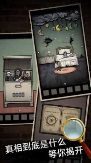 恐怖老屋2完整版图1