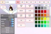 樱花校园模拟器2021年最新版1.038.15下载地址 2月4日新年春节版更新详情一览[多图]