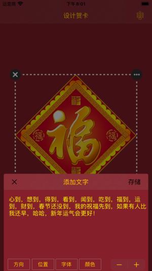 2021春节贺卡手工图1