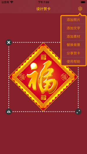 2021春节贺卡手工图3