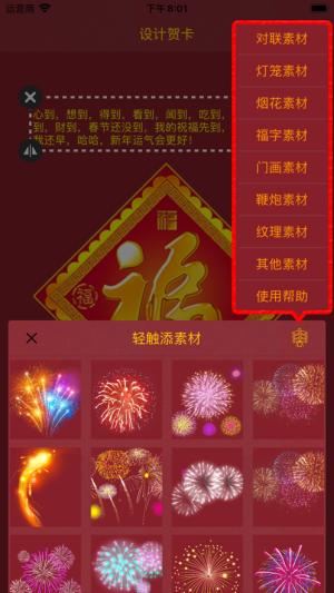 2021春节贺卡手工图2