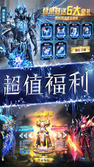 魔神战纪魔幻世界官网版图4