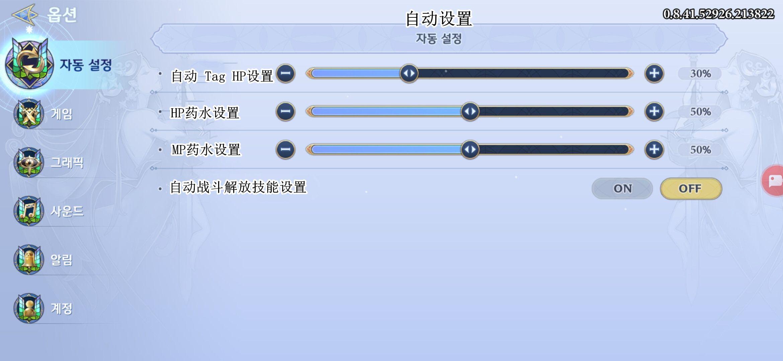 gran saga怎么设置中文?Gran Saga中文设置教程[多图]图片3