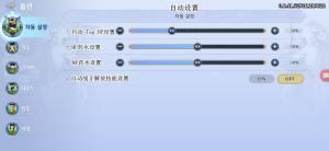 gran saga怎么设置中文?Gran Saga中文设置教程图片3