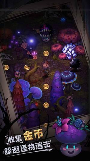 爱丽丝与暗夜迷宫破解版图4