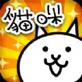 猫咪大战争日服破解版