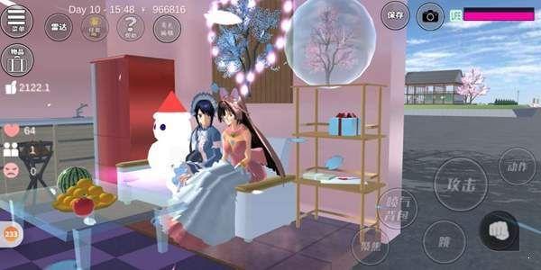樱花校园模拟器1.038.14中文版在哪能玩?情人节版下载更新地址[多图]图片2