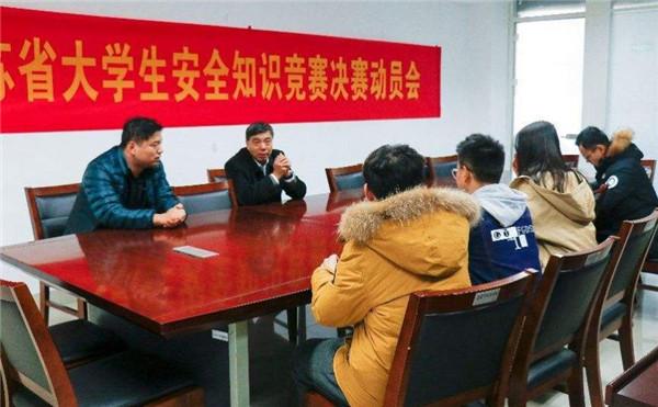 2021年湖南省大学生国家安全知识竞赛答案官网入口登录图2:
