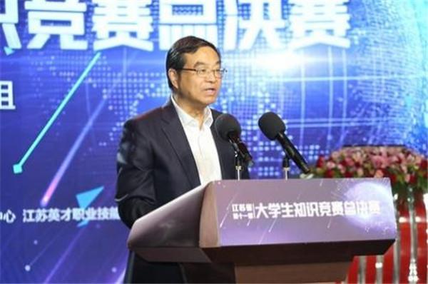2021年湖南省大学生国家安全知识竞赛答案官网入口登录图1: