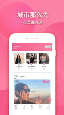 九九之恋app官方版图片1