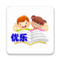 优乐学习app