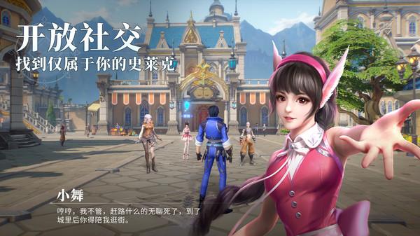 斗罗大陆魂师对决手游官网正版 v1.0截图